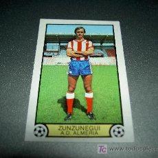 Cromos de Fútbol: CROMO BAJA ZUNZUNEGUI ALMERIA CROMOS ALBUM EDICIONES ESTE LIGA FUTBOL 1979-1980 79-80 . Lote 19674989