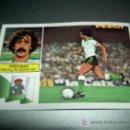 Cromos de Fútbol: CROMO BAJA PRECIADO RACING SANTANDER CROMOS ALBUM EDICIONES ESTE LIGA FUTBOL 1982-1983 82-83. Lote 24695636