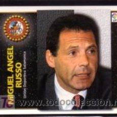 Cromos de Fútbol: EDICIONES ESTE 98/99 – UD. SALAMANCA 15 CROMOS DIFERENTES. TAMBIÉN SE VENDEN SUELTOS. 1998/99 (). Lote 18770843