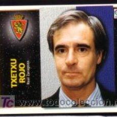 Cromos de Fútbol: EDICIONES ESTE 98/99 – R. ZARAGOZA 17 CROMOS DIFERENTES. TAMBIÉN SE VENDEN SUELTOS. 1998/99 () . Lote 18772757