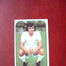 Cromos de Futebol: CAMACHO - REAL MADRID - EDICIONES ESTE 1976-1977 - 76-77. Lote 66204673