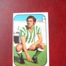 Cromos de Fútbol: BENITEZ - REAL BETIS - EDICIONES ESTE 1976-1977 - 76-77. Lote 35234667