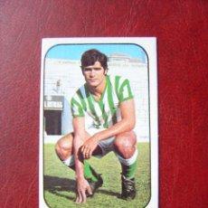 Cromos de Fútbol: BIOSCA - REAL BETIS - EDICIONES ESTE 1976-1977 - 76-77. Lote 35234633