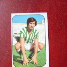 Cromos de Fútbol: LOPEZ - REAL BETIS - EDICIONES ESTE 1976-1977 - 76-77. Lote 35234638