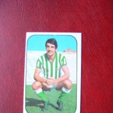 Cromos de Fútbol: COBO - REAL BETIS - EDICIONES ESTE 1976-1977 - 76-77. Lote 114510454