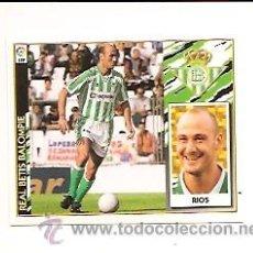 Cromos de Fútbol: RIOS BAJA DEL BETIS ALBUM ESTE LIGA 1997 - 1998 ( 97 - 98 ). Lote 289720288