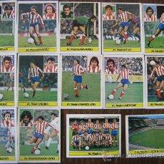 Cromos de Fútbol: CROMOS EDICIONES ESTE LIGA 81.82 EQUIPO AT. MADRID. Lote 19418520