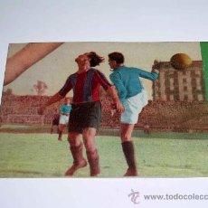 Cromos de Fútbol: CROMO FÚTBOL Nº 7 BARINAGA, REAL MADRID F.C, CROMOS VENCEDOR, ED. BRUGUERA, CRISOL, ORIGINAL 1944-45. Lote 20948253