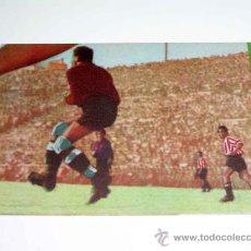 Cromos de Fútbol: CROMO FÚTBOL Nº 7 GERMÁN, AT. AVIACIÓN, CROMOS VENCEDOR, ED BRUGUERA, CRISOL, ORIGINAL 1944-45. Lote 20950234