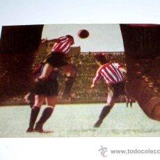 Cromos de Fútbol: CROMO FÚTBOL Nº 17 MACHÍN, ATLÉTICO AVIACIÓN, CROMOS VENCEDOR, ED BRUGUERA, CRISOL, ORIGINAL 1944-45. Lote 22179640