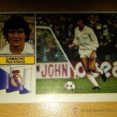 Cromos de Fútbol: ESTE 82/83 - CAMACHO - REAL MADRID - SIN PUBLICIDAD. Lote 21085436
