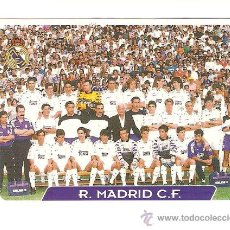 Cromos de Fútbol: MUNDICROMO 95-96 EQUIPO COMPLETO R.MADRID (23 CROMOS). Lote 23210006