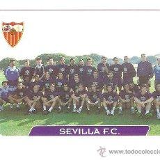 Cromos de Fútbol: MUNDICROMO 95-96 EQUIPO COMPLETO SEVILLA (23 CROMOS). Lote 23210046