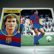 Cromos de Fútbol: CROMO VERSION FICHAJE 3 JUAN CARLOS F.C. BARCELONA CROMOS ALBUM ESTE LIGA FUTBOL 1991-1992 91-92. Lote 26552421