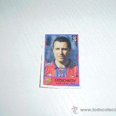 Cromos de Fútbol: HRISTO STOICHKOV - BOLLYCAO - FUTBOL LIGA 96-97 - CROMO Nº 13. Lote 24322330