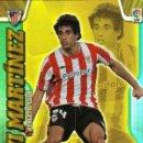Cromos de Fútbol: JAVI MARTINEZ