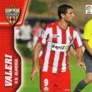 Cromos de Fútbol: VALERI (U.D. ALMERIA) Nº 462