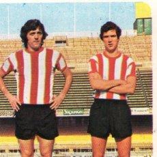 Cromos de Fútbol: LASA Y VILLAR (ATH. BILBAO) - Nº 4 - TEMPORADA 75/76 - RUIZ ROMERO - NUNCA PEGADO.. Lote 208279320