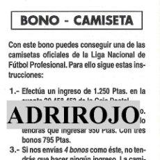 Cromos de Fútbol: 1 CROMO FUTBOL TOTAL 95 MUNDICROMO 94-95 ( 1994-1995 ) - BONO CAMISETA. Lote 26355278
