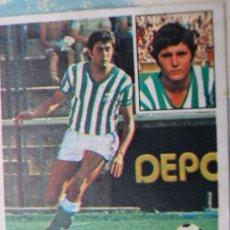 Cromos de Fútbol: BETIS ESTE 1981-1982 81-82 GORDILLO. Lote 26565661