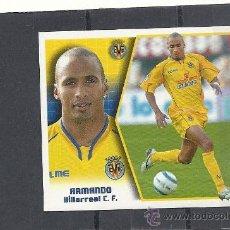 Cromos de Fútbol: EDICIONES ESTE LIGA 2005-2006. BAJA, ARMANDO-VILLARREAL C.F.. Lote 27155183