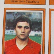 Cromos de Fútbol: GORDILLO PHOSKITOS HISTORIA DELOS MUNDIALES ESPAÑA 82. Lote 27431112