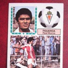 Cromos de Fútbol: REAL MURCIA - ED. ESTE 1983-1984 83-84 - FIGUEROA. Lote 295445308