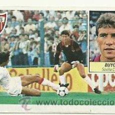 Cromos de Fútbol: EDICIONES ESTE 84-85 - BUYO (SEVILLA) VERSION DIFICIL. Lote 34023544