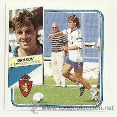 Cromos de Fútbol: LIGA ED.ESTE 89-90 SIRAKOV (ZARAGOZA) CROMOS . Lote 28210829
