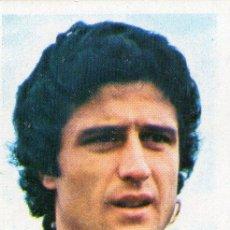 Cromos de Fútbol: SOLSONA (VALENCIA C.F.) - Nº 269 - EDITORIAL FHER - TEMPORADA 78/79 - NUNCA PEGADO.. Lote 208279547