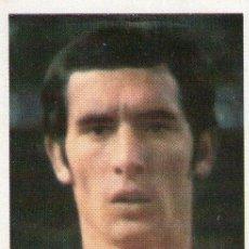Cromos de Fútbol: MONTERO (SEVILLA F.C.) - Nº 207 - EDITORIAL FHER - TEMPORADA 78/79 - NUNCA PEGADO.. Lote 208279623