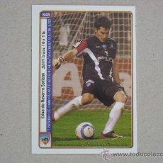 Cromos de Fútbol: FICHAS LIGA 2005 Nº 848 EDUARDO / BRUNO SALTOR LLEIDA 04-05 MUNDICROMO 2004-2005 NUEVO. Lote 28836986