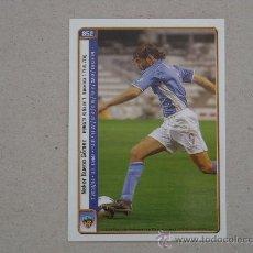 Cromos de Fútbol: FICHAS LIGA 2005 Nº 852 NAKOR BUENO / SANTOS LLEIDA 04-05 MUNDICROMO 2004-2005 NUEVO. Lote 28837023