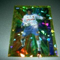 Cromos de Fútbol: 323 PONZIO DIAMANTES ZARAGOZA CROMOS ALBUM MUNDICROMO FICHAS LIGA FUTBOL 2004-2005 04-05. Lote 77933254