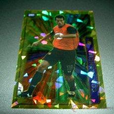 Cromos de Fútbol: 297 MARCOS DIAMANTES MALLORCA CROMOS ALBUM MUNDICROMO FICHAS LIGA FUTBOL 2004-2005 04-05. Lote 28884804