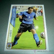 Cromos de Fútbol: 500 ALBERTO GETAFE CROMOS ALBUM MUNDICROMO FICHAS LIGA FUTBOL 2004 2005 04 05. Lote 207345325