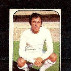 Cromos de Fútbol: EDICIONES ESTE. LIGA 76-77. NUEVO. AMANCIO-REAL MADRID, CARTON BLANCO. Lote 29123833