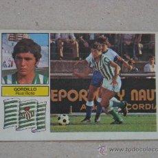 Cromos de Fútbol: ESTE 82-83 GORDILLO BETIS 1982-1983 . Lote 29467104