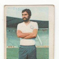 Cromos de Fútbol: BAJA SANCHEZ BARRIOS SALAMANCA CROMO FUTBOL EDICIONES ESTE LIGA 1975-1976 75-76 - NUNCA PEGADO. Lote 29706162