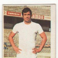 Cromos de Fútbol - BAJA MARTINEZ JAYO SEVILLA CROMO FUTBOL EDICIONES ESTE LIGA 1975-1976 75-76 - NUNCA PEGADO - 29706186