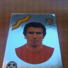 Cromos de Fútbol: 159 – JUANITO (ESPAÑA) - BRILLANTE PLATEADO - CROMO EDITORIAL MAGA 78-79 - NUNCA PEGADO -. Lote 178811832