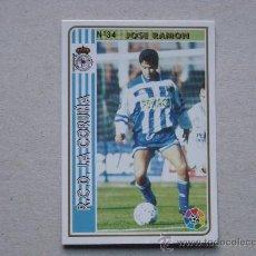 Cromos de Fútbol: FICHAS LIGA 94-95 Nº 34 JOSE RAMON DEPORTIVO CORUÑA MUNDICROMO 1994-1995 NUEVO. Lote 29787661
