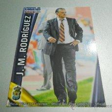 Cromos de Fútbol: 1008 JUAN MANUEL RODRIGUEZ LAS PALMAS CROMOS MUNDICROMO LIGA QUIZ GAME PLATINUM 2011 2012 11 12. Lote 187487415