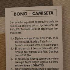 Cromos de Fútbol: BONO - CAMISETA MUNDICROMO FUTBOL TOTAL 95 NUEVO. Lote 57404348