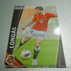 Cromos de Fútbol: 1083 LONGAS GIMNASTIC CROMOS ALBUM MUNDICROMO LIGA FUTBOL QUIZ GAME PLATINUM 2011 2012 11 12. Lote 187487727