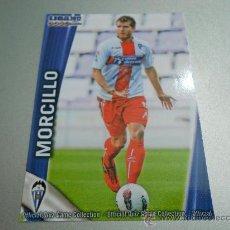 Cromos de Fútbol: 1138 MORCILLO ALCOYANO CROMOS ALBUM MUNDICROMO LIGA FUTBOL QUIZ GAME PLATINUM 2011-2012 11-12. Lote 187487778