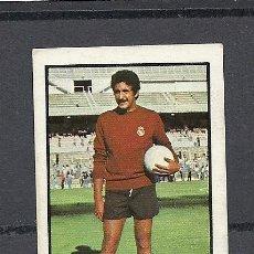 Cromos de Fútbol: EDICIONES ESTE. NUEVO LIGA 79-80. GARCIA REMON-REAL MADRID.. Lote 30196210