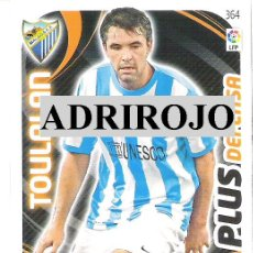 Cromos de Fútbol: 1 CROMO PANINI ADRENALYN - TEMPORADA 11-12 ( 2011-2012 ) - MALAGA C.F - TOULALAN ( PLUS DEFENSA ). Lote 30301275