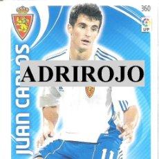 Cromos de Fútbol: 1 CROMO PANINI ADRENALYN XL - TEMPORADA 11-12 ( 2011-2012 ) - REAL ZARAGOZA - JUAN CARLOS. Lote 30310778