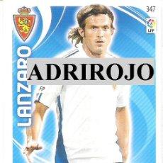 Cromos de Fútbol: 1 CROMO PANINI ADRENALYN XL - TEMPORADA 11-12 ( 2011-2012 ) - REAL ZARAGOZA - LANZARO. Lote 30310808